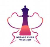 مسابقات قهرمانی رده های سنی نونهالان جهان