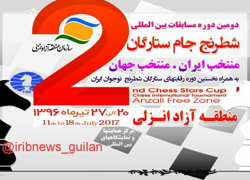 The 2nd Chess Stars Cup in Anzali Free Zone