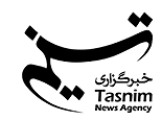 Tasnim News Agency
